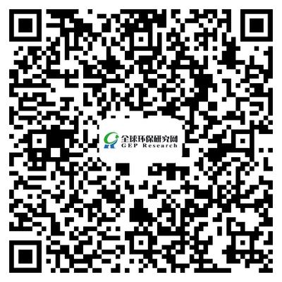 全球环保研究网_环保展会_微信