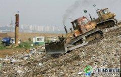 韩国首尔垃圾填埋场的经验