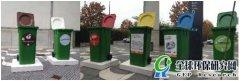 奥地利维也纳垃圾分类及收运工作情况