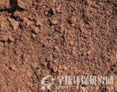 俄罗斯土壤污染防治概况和立法特点
