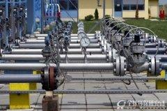 波兰指责俄罗斯减少天然气供应20%