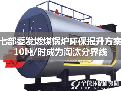 长青集团:首个工业领域环保供热项目落地