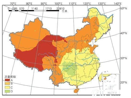 中国可再生能源产业发展报告2015(终稿)