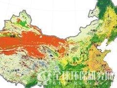 《全国生态环境十年变化(2000~2010年)调查评估报告》发布