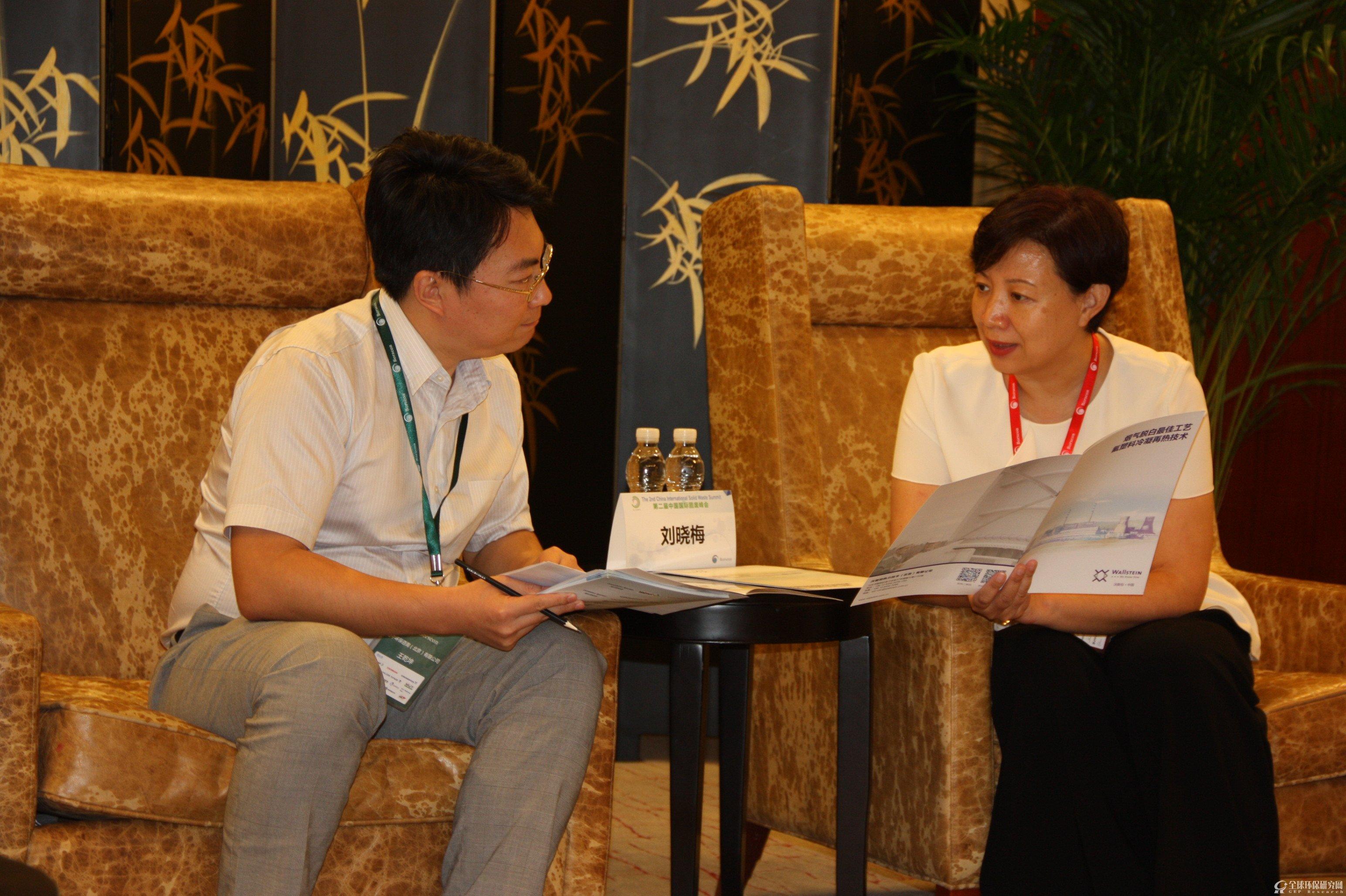 沃斯坦副总经理兼亚太区销售总经理刘晓梅